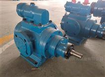 三螺杆泵HSNH120-46润滑油泵