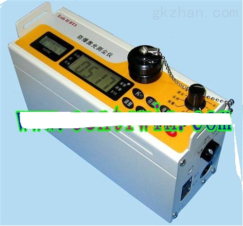 防爆激光测尘测定仪