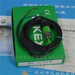 US-S25AN日本竹中TAKEX超声波传感器