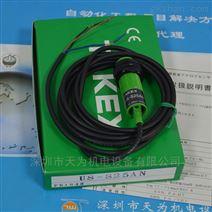 日本竹中TAKEX超声波传感器
