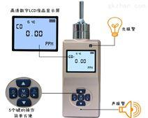 手持式二氧化氮高精度检测仪厂家直销