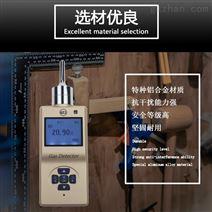 手提式二氧化碳气体检测仪质保一年
