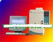 BTF-2060F气相色谱仪