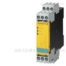 3TK2841-1BB40西门子安全继电器