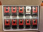 G2A新型微型继电器