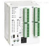 温度控制单元(SYSMAC CS系列、α)