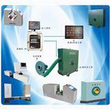 光电测径仪的可靠性能强大