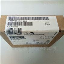 西门子ET200SP输入模块6ES7131-6BH01-0BA0