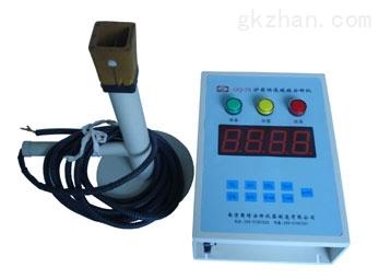 GQ-3S铁水质量管理仪器