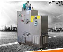 旭恩生物质蒸汽发生器全自动蒸汽锅炉价钱