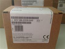 供应西门子SMART模块6ES7288-2DE08-0AA0