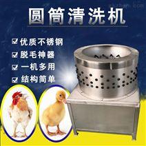 佳宜机械厂家直销圆筒清洗机纯不锈钢