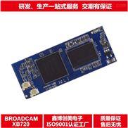 2.4g无线收发模块WIFI传输视频模块