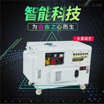15千瓦静音柴油发电机遥控启动
