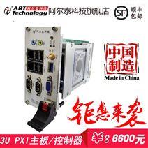 PXI控制器3U PXI机箱用主板