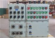BXMD51-T防爆阀门控制箱 防爆风机配电箱