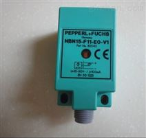 NBN15-F11-E0-V1倍加福感应式传感器