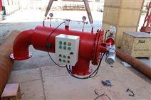 供应优质全自动JS-ZQX-F-150D型刷式过滤器