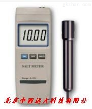 台湾盐度计/盐分测定仪