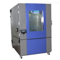 可程控湿热高低温实验箱 2018年增强版