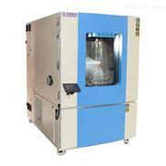 冷热高低温度湿热试验箱 升级版 高雅蓝