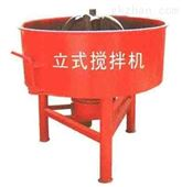 1200型木炭搅拌机