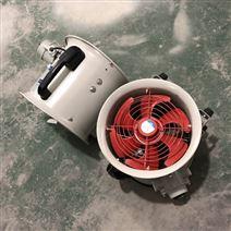 CTF-400-1.5KW-2800转速便携式安全轴流风机