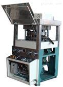 炭粉压片机
