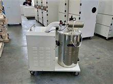 塑胶粉尘吸尘器 脉冲反吹吸尘机