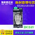 施耐德小型继电器 RXM2AB1BD DC24V