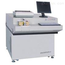 TY-9510型光电直读光谱仪