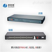 16串口联网服务器