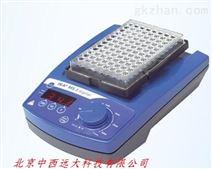 中西微量振荡器(基础型)