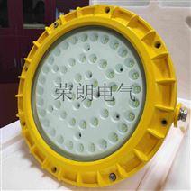 HRD91LED防爆射灯 LED防爆灯100W价格
