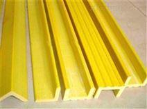 玻璃钢角钢报价 frp拉挤型材厂家
