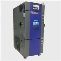 科研单位专用高低温湿热试验箱