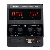 15V2A5A直流稳压电源