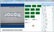 广东机器视觉系统制造 康耐德智能厂家订购
