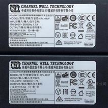 12v5a电源适配器侨威KPL-060F3D打印电源