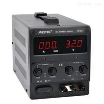 mestek30V5A10A直流稳压电源