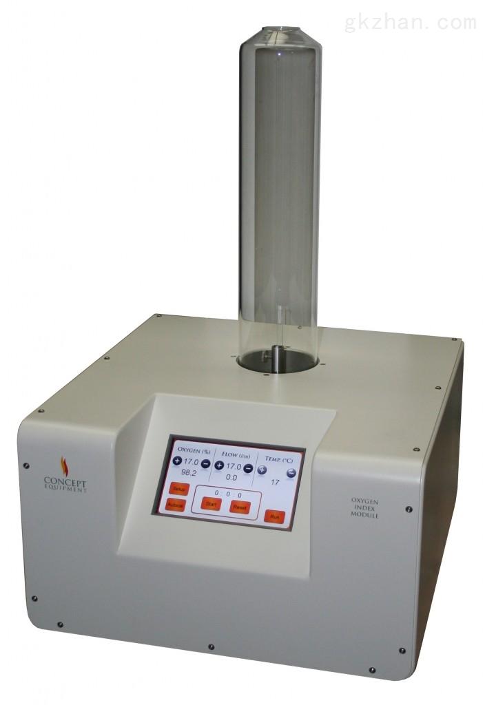 橡胶氧指数测定仪厂家价格