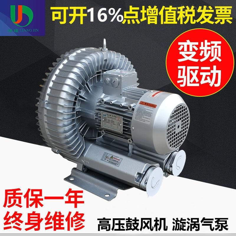 纸张检测自动化设备用漩涡高压鼓风机型号