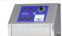 一体化臭氧发生器型号:ZG95/HY5G