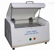 EDX 2800BX射线荧光光谱仪