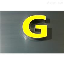 標識圈鏤空字廣告字招牌字發光字定制