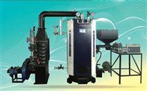 LSG立式燃生物质锅炉