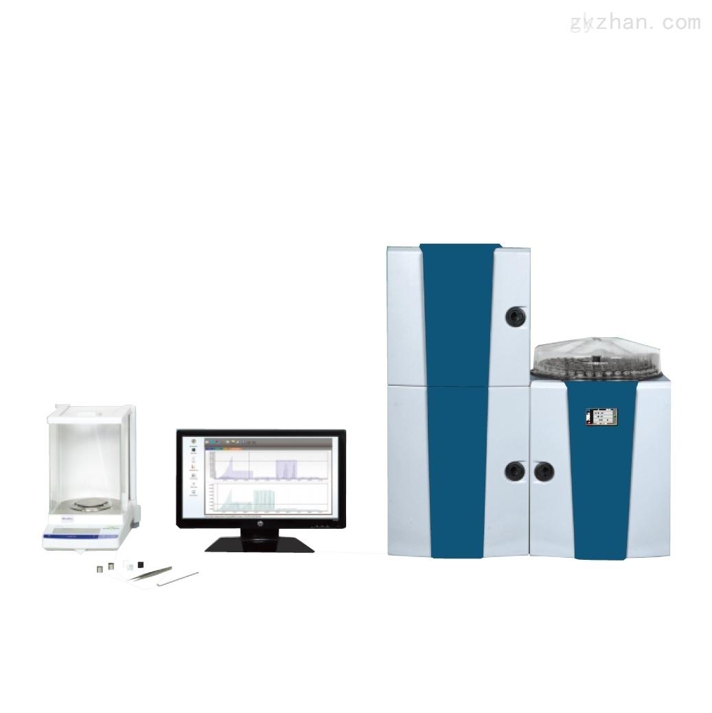Primacs SN100 燃烧法全自动定氮仪