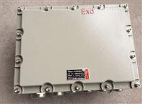 BJX51-20/12防爆接线箱