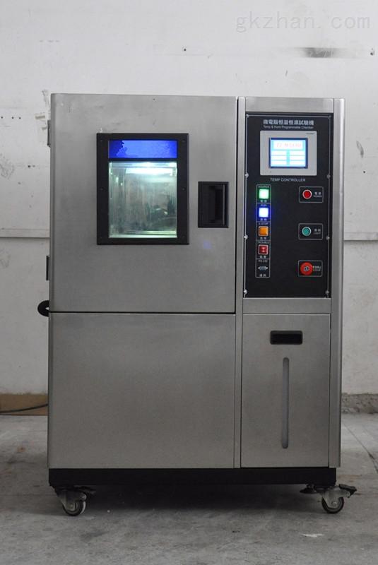 MKBS-D22上海宁波温州高低温试验箱