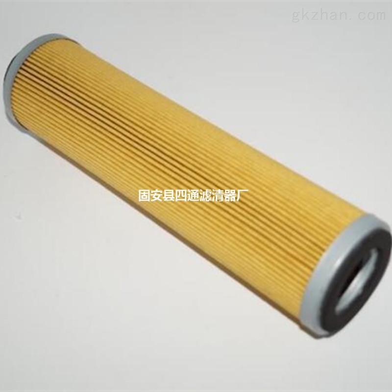 罗兰700印刷机油格不锈钢折叠PU纸质滤芯